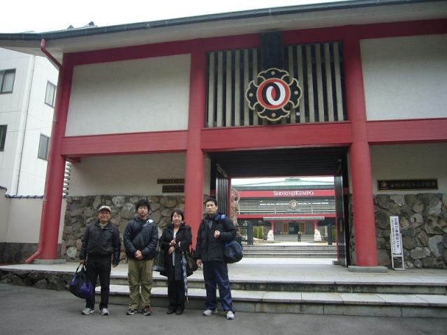 神宮寺道院